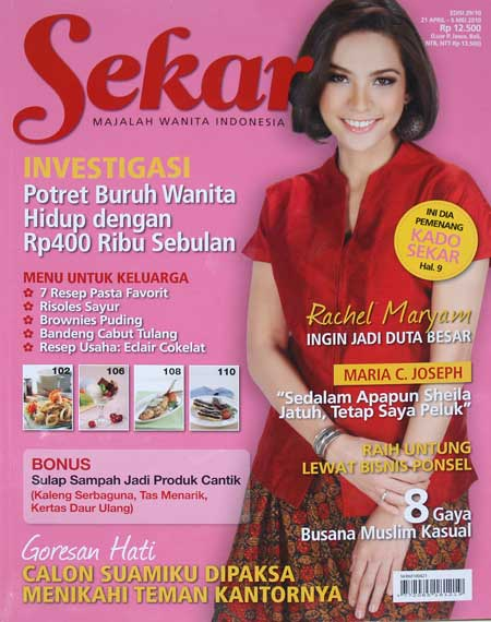 sekar 0 Advertising